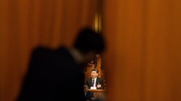 消息:中南海錯判時局陷恐慌 密集開會尋對策