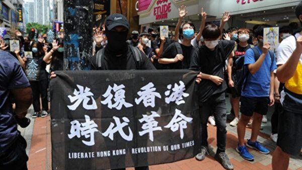 「光復香港」成驅魔符 韓電競玩家嚇退中國對手