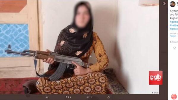 为双亲报仇 阿富汗少女持AK-47击毙塔利班2暴徒