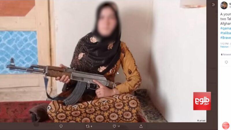 為雙親報仇 阿富汗少女持AK-47擊斃塔利班2暴徒