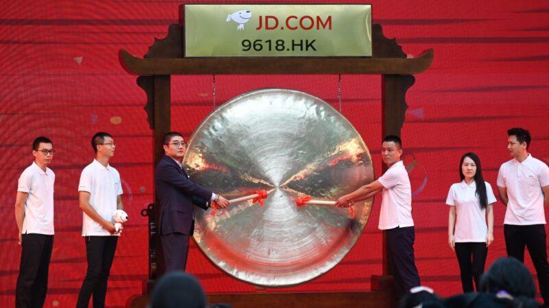 國際關係惡化 中企加速逃往中港股市上市籌資