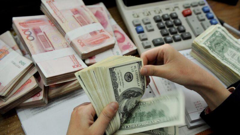 中聯部官員說漏嘴 人民幣與美元脫鉤不遠了(視頻)