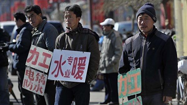 """钟原:李克强""""临时工""""就业模式再被封杀"""