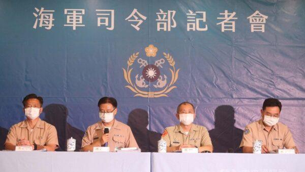 【重播】國軍操演意外殉職 海軍司令部公佈調查說明