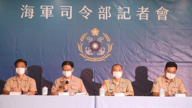 【重播】国军操演意外殉职 海军司令部公布调查说明