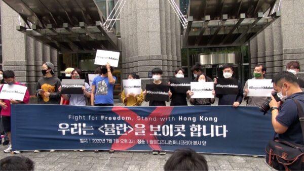 【睿眼看世界】韓國華人彰顯勇氣 郝海東盛讚 抵制劉亦菲《花木蘭》 韓國最高學府彰顯正義