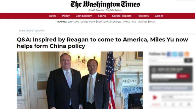 川普對中共政策重要華人高參 曾經歷文革為六四發聲