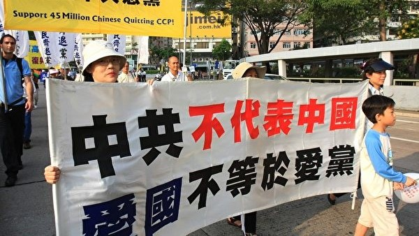 王友群:中共不代表14亿中国人民的十个理由