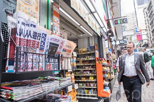 张林:《纽约时报》为何突然攻击《大纪元》?
