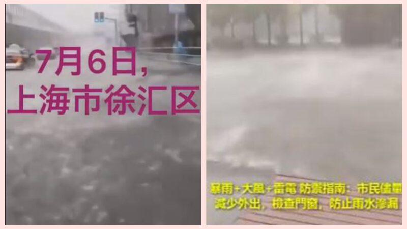 三峽尚未潰壩 上海已變海上(多視頻)