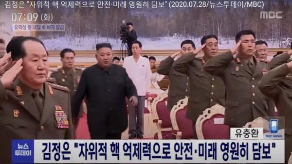 美朝會談停滯 金正恩:有核武保護 不會再有戰爭
