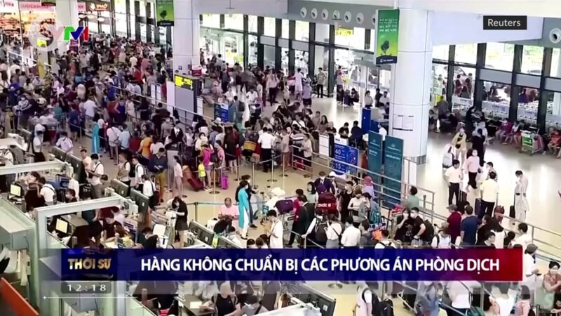 越南峴港確診病例激增 交通全面關閉15天