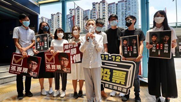 无惧国安法 香港影后高喊:港人心未死