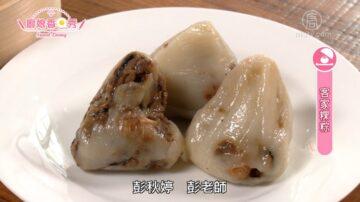 厨娘香Q秀