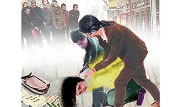 綁架——中共犯罪集團罪惡的見證