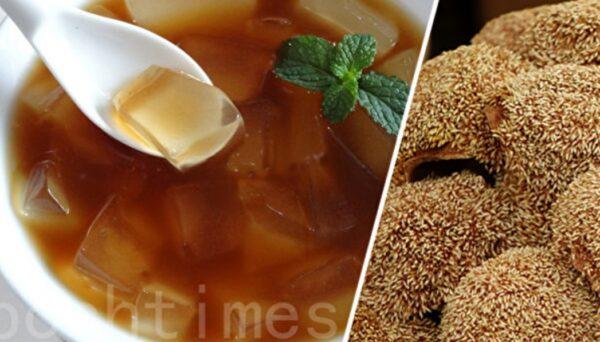 台湾特有食物爱玉:控糖减重、解暑都吃它(组图)