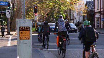 疫情後騎車人增加 澳洲新威省提升道路安全