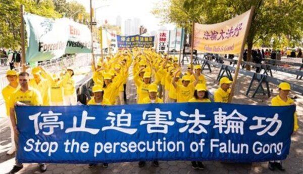 廣東汕頭法輪功學員李榮豐被迫害離世