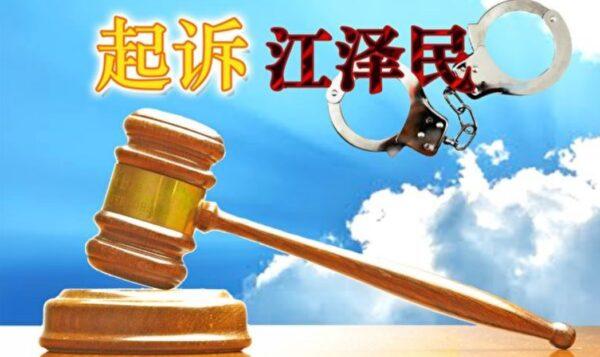 起訴江澤民 法輪功學員占慶榮被枉刑3年