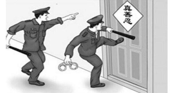 摄像头监控 北京法轮功学员梁新被绑架