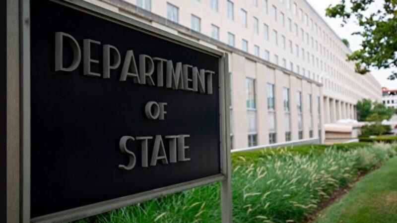 美国政府行政部门系列行动 声援法轮功