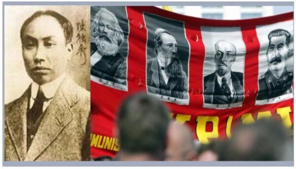 「共產黨領袖」們為什麼拋棄了共產黨?