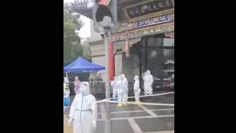 網傳視頻:西安出現感染 北門一酒店被封