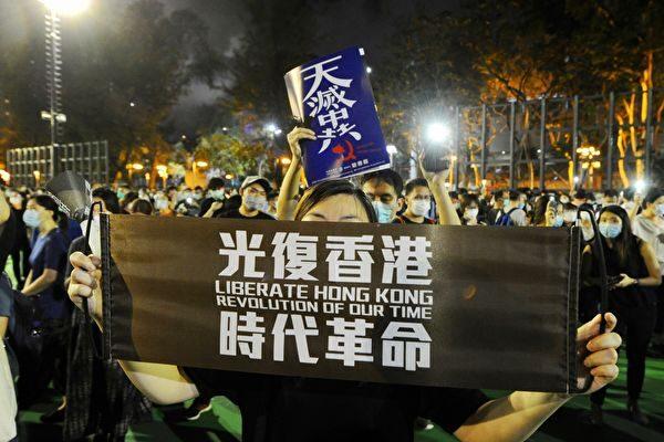 袁斌:网民热议光复香港后大家有何期盼
