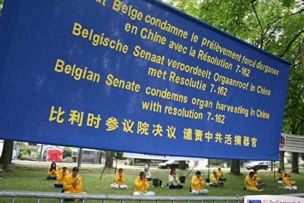 陈思敏:中共外交部一大谎言 14年后删文灭迹