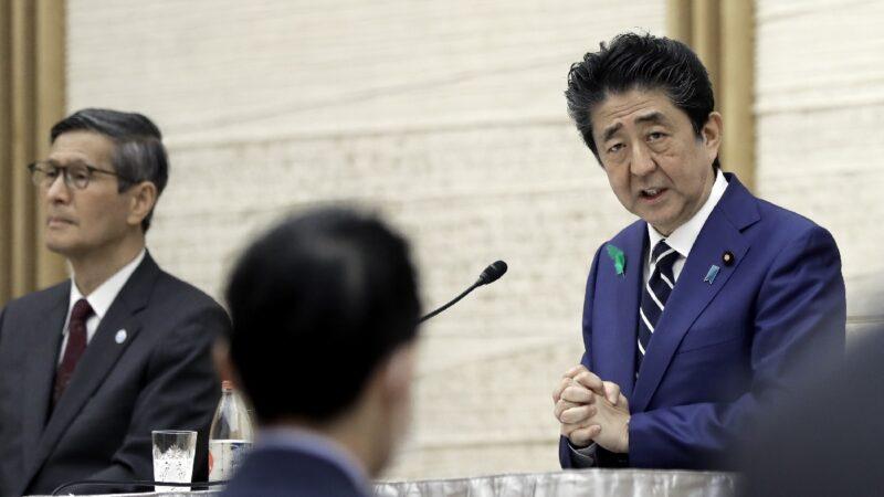 日本發表國防白皮書 首度譴責中共利用疫情擴張