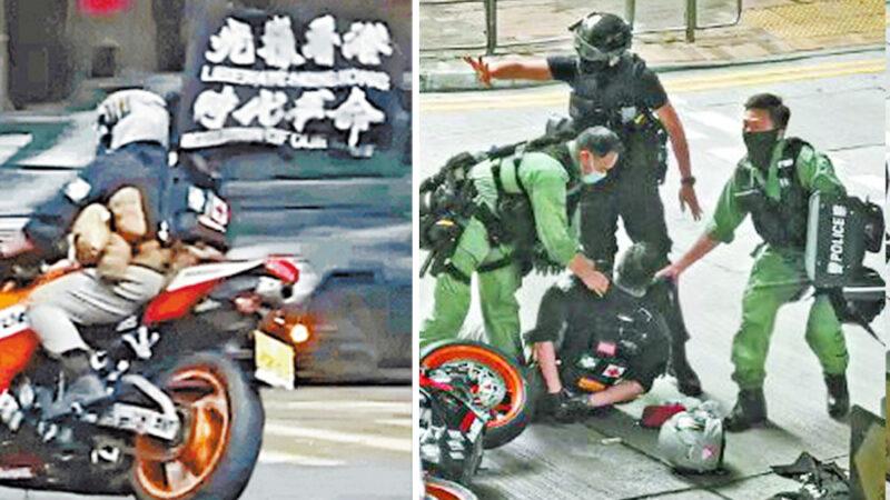 港版国安法首案起诉 港男摩托插光复香港旗成被告
