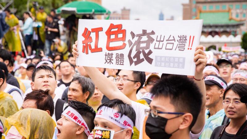 田云:大陆记者被驱逐 台湾向中共发信号