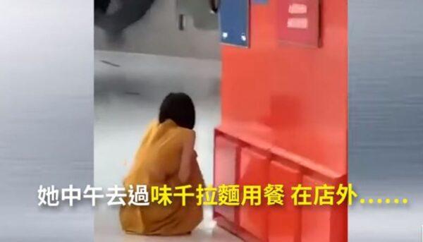北京女购物获知确诊后崩溃 商场封锁店员禁离开(视频)