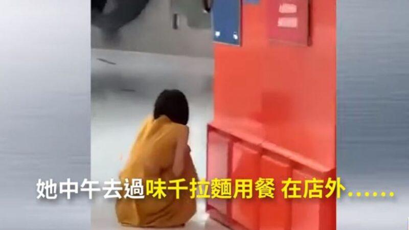 北京女購物獲知確診後崩潰 商場封鎖店員禁離開(視頻)