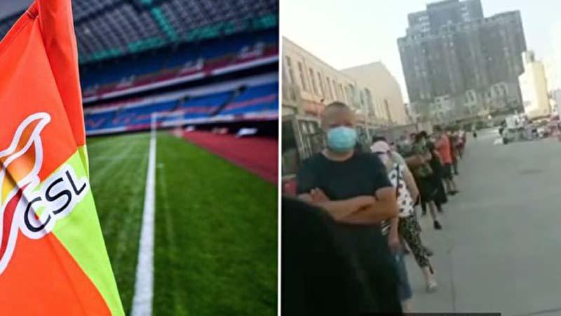 大连疫情蔓延东北三省 中超联赛拒绝观众