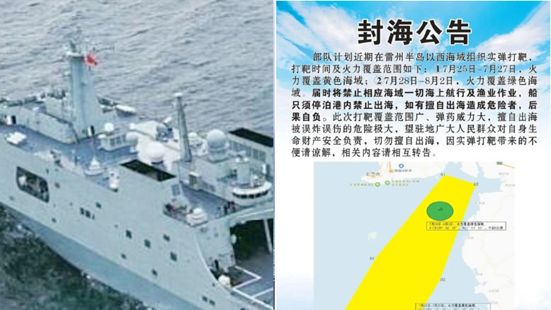中共宣称北部湾军演 网友调侃:方便美军南海强拆