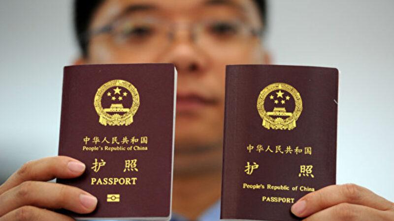 7月1日起中共嚴控6類人取得外國籍或綠卡