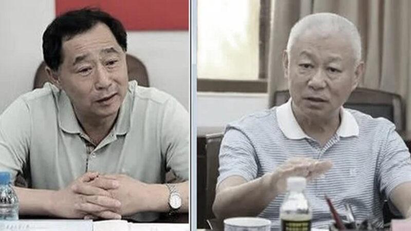 辽宁海南两高官深夜落马 副省长妻子死于空难