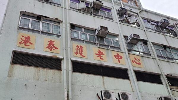 香港昨增145宗確診個案 4人死亡
