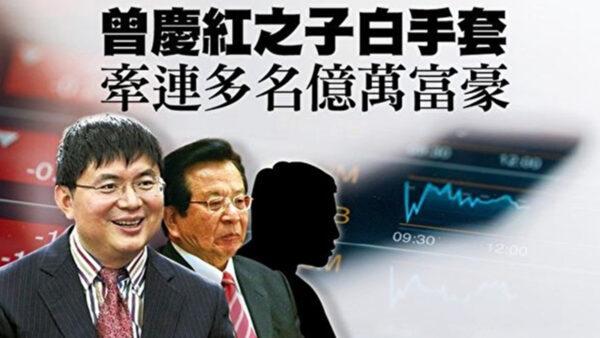 肖建华消失3年多生死不明 旗下9家公司被接管