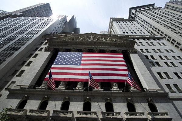 王謹:中共病毒重創美國和紐約 華爾街幾時警醒?