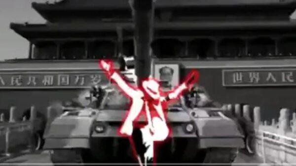 「六四坦克人」老外為啥都知道?邁克爾傑克遜功不可沒
