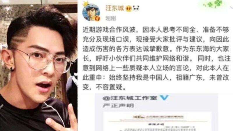 """汪东城被指""""台独""""突PO文声明""""我是中国人"""""""