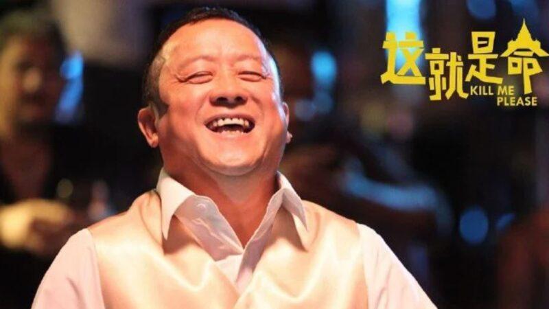 """曾志伟当网红直播叫卖进账1550万港币 遭网抓包""""卖假货"""""""