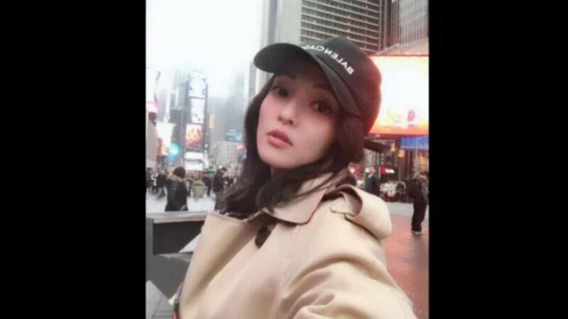 9年缠讼判赔福茂409万 张韶涵回应了