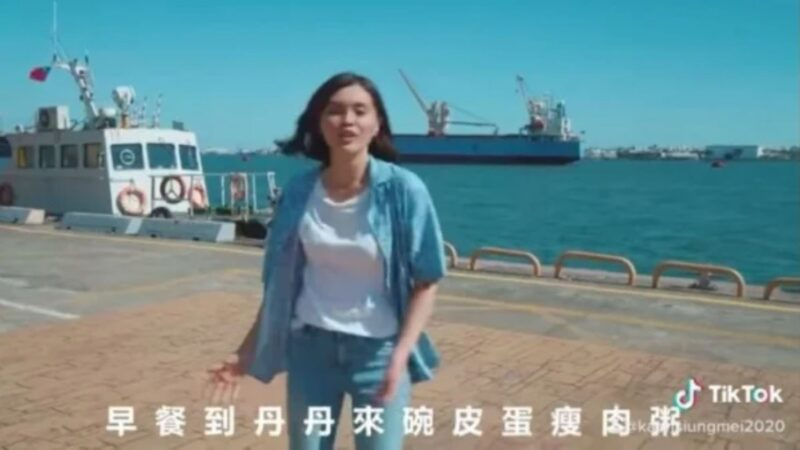 李眉蓁抖音改編周董新歌 遭爆親共又侵權