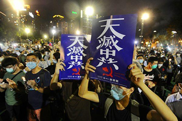 千瑞:香港,順天行戰中共!