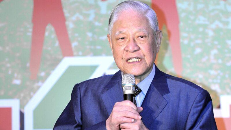 美国务卿蓬佩奥悼念中华民国前总统李登辉