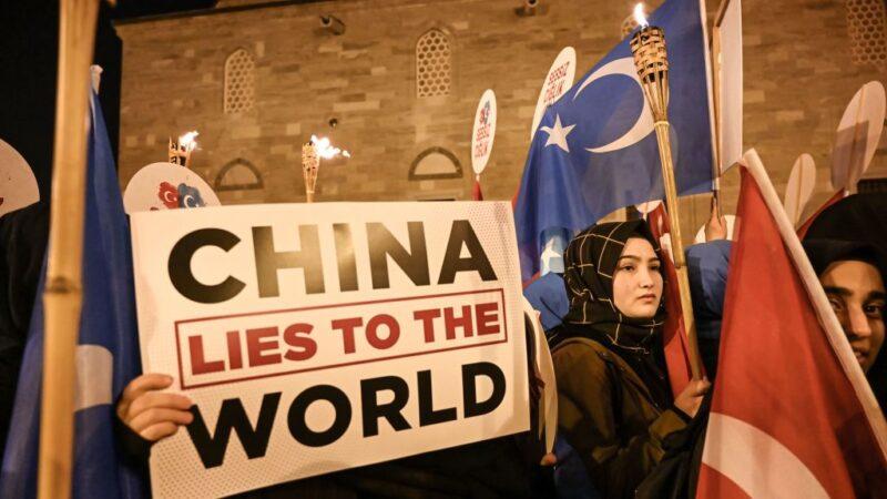 侵犯新疆人权 美商务部再制裁11家中企
