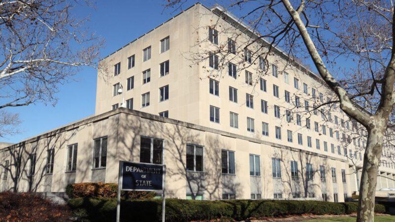 美国政府罕见系列行动 公开声援法轮功